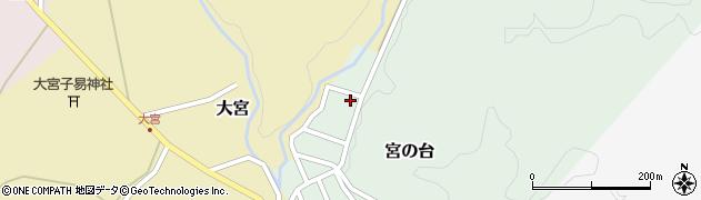 山形県西置賜郡小国町宮の台51周辺の地図