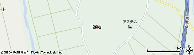 宮城県蔵王町(刈田郡)矢附(谷地)周辺の地図