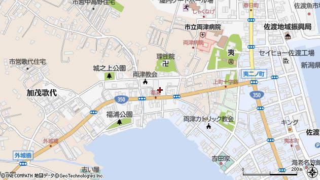 〒952-0013 新潟県佐渡市両津福浦の地図