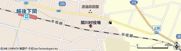 関川村役場 地域包括支援センター周辺の地図