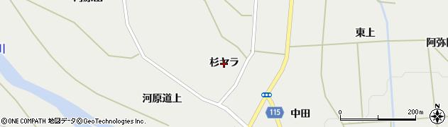 宮城県蔵王町(刈田郡)円田(杉ヤラ)周辺の地図