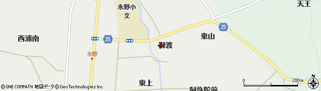 宮城県蔵王町(刈田郡)円田(御渡)周辺の地図