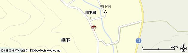山形県上山市楢下8周辺の地図