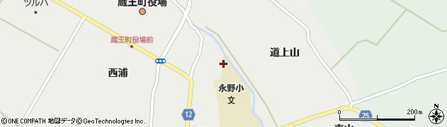 宮城県蔵王町(刈田郡)円田(北浦)周辺の地図