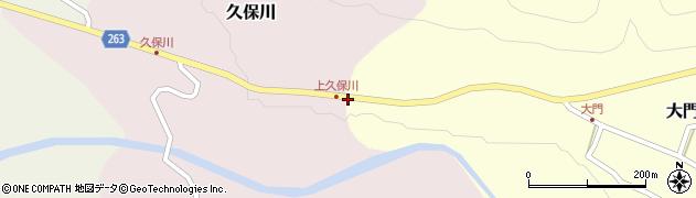 山形県上山市大門178周辺の地図