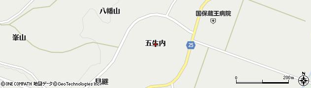 宮城県蔵王町(刈田郡)円田(五生内)周辺の地図