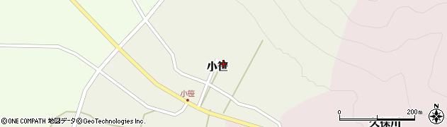 山形県上山市小笹9周辺の地図