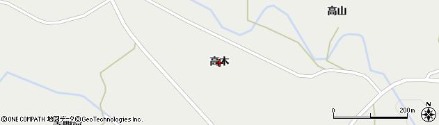 宮城県蔵王町(刈田郡)円田(高木)周辺の地図