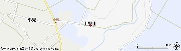 新潟県関川村(岩船郡)上野山周辺の地図