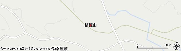 宮城県蔵王町(刈田郡)円田(桔梗山)周辺の地図
