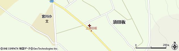 山形県上山市須田板602周辺の地図