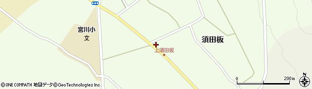 山形県上山市須田板601周辺の地図