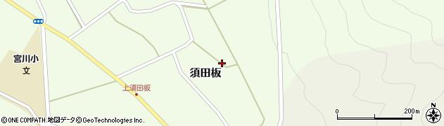 山形県上山市須田板1周辺の地図