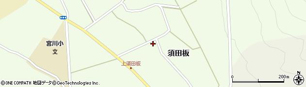 山形県上山市須田板70周辺の地図