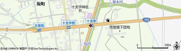 十文字周辺の地図