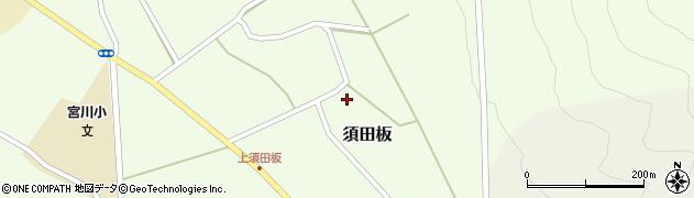 山形県上山市須田板8周辺の地図