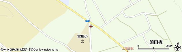 山形県上山市須田板773周辺の地図
