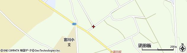 山形県上山市須田板新田572周辺の地図