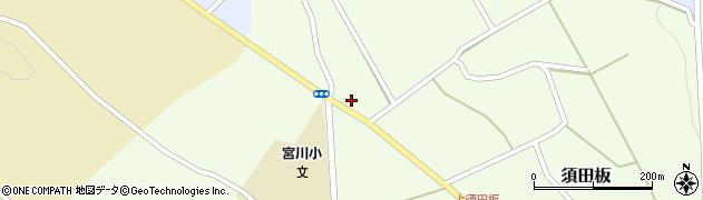 山形県上山市須田板566周辺の地図