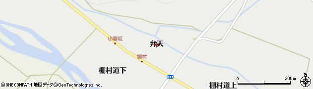 宮城県蔵王町(刈田郡)円田(弁天)周辺の地図