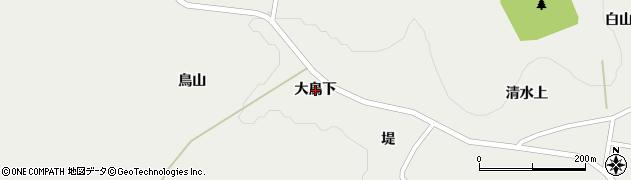 宮城県蔵王町(刈田郡)円田(大鳥下)周辺の地図