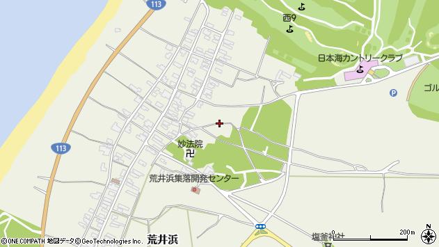 〒959-2609 新潟県胎内市荒井浜の地図