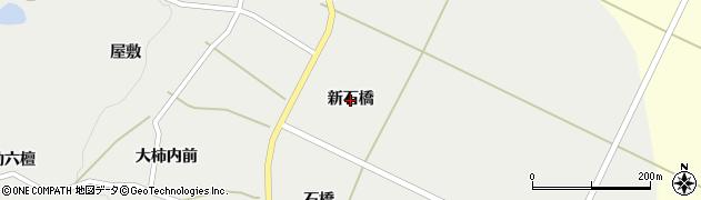 宮城県蔵王町(刈田郡)円田(新石橋)周辺の地図