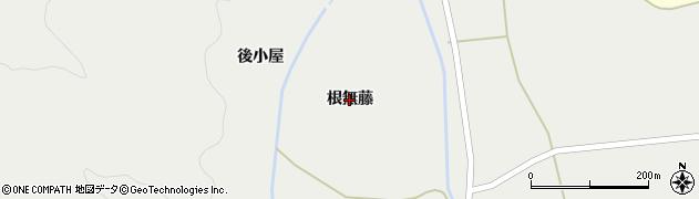 宮城県蔵王町(刈田郡)円田(根無藤)周辺の地図