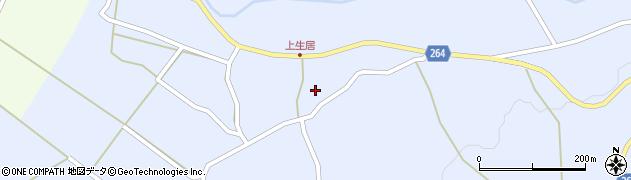 山形県上山市上生居39周辺の地図