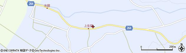 山形県上山市上生居30周辺の地図