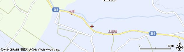 山形県上山市上生居70周辺の地図