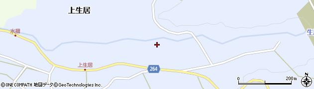 山形県上山市上生居1周辺の地図