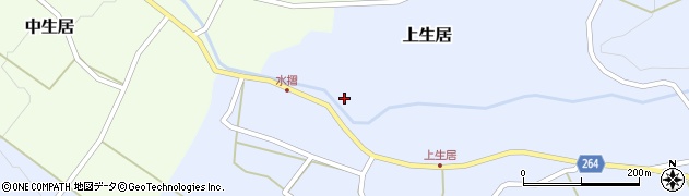 山形県上山市上生居1249周辺の地図