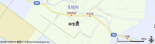 山形県上山市中生居戸ノ内629周辺の地図
