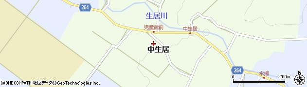 山形県上山市中生居谷地前周辺の地図