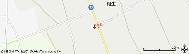 山形県上山市相生62周辺の地図
