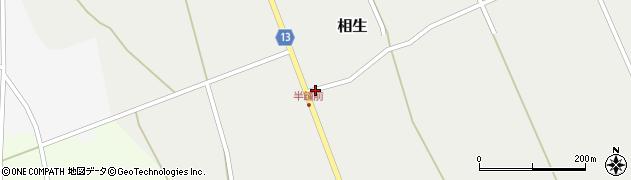 山形県上山市相生61周辺の地図