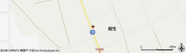 山形県上山市相生屋敷42周辺の地図