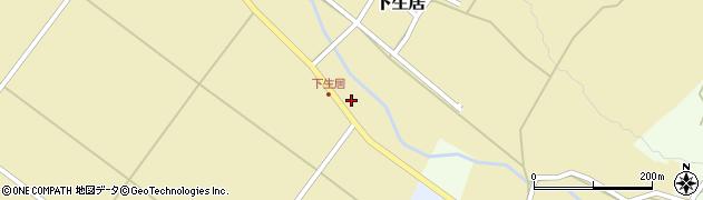 山形県上山市下生居194周辺の地図