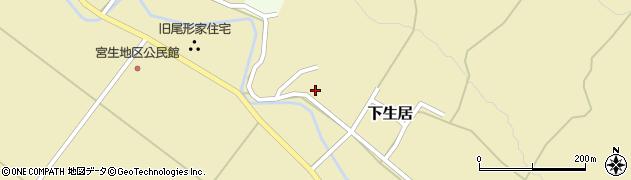 山形県上山市下生居153周辺の地図