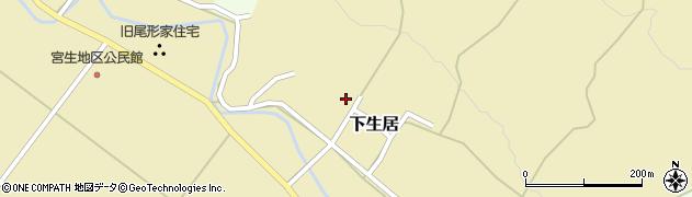 山形県上山市下生居144周辺の地図