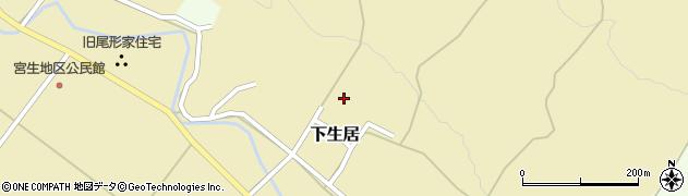 山形県上山市下生居139周辺の地図