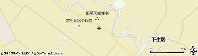 山形県上山市下生居周辺の地図