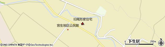 山形県上山市下生居169周辺の地図