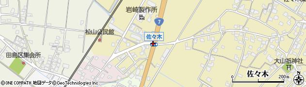 佐々木周辺の地図