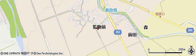 山形県上山市宮脇監物前140周辺の地図