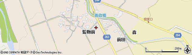 山形県上山市宮脇139周辺の地図
