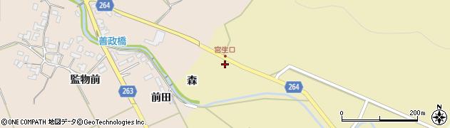 山形県上山市下生居森759周辺の地図