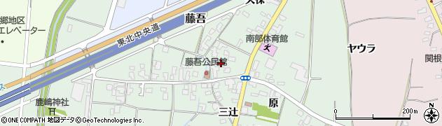 山形県上山市藤吾15周辺の地図