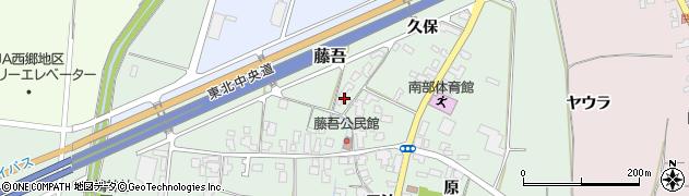 山形県上山市藤吾11周辺の地図